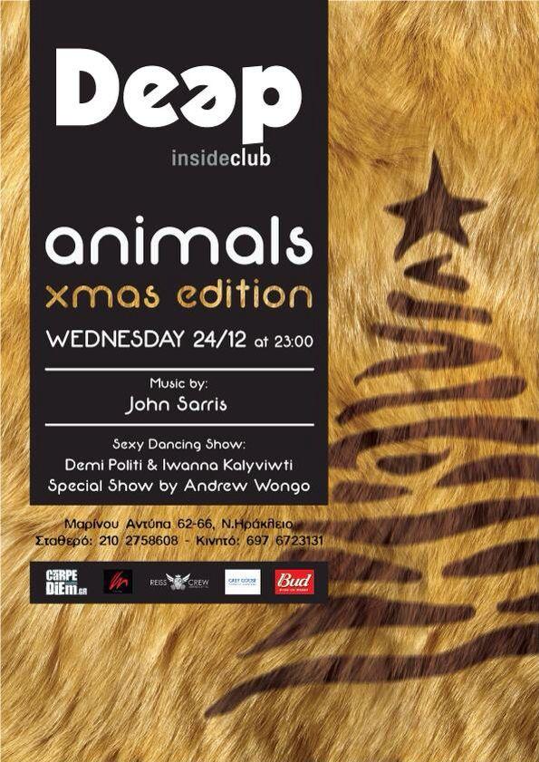 Animals #Party ~ #Xmas Edition ~ Τετάρτη 24 Δεκεμβρίου 2014