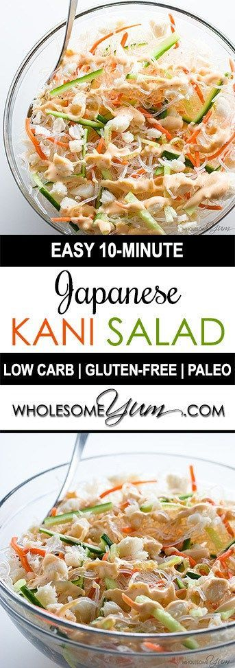 Kani Salad Recipe – Japanese Salad (Low Carb, Paleo) - This Japanese kani salad recipe with real crab meat takes just 10 minutes to whip up. Healthy, creamy, and delicious!