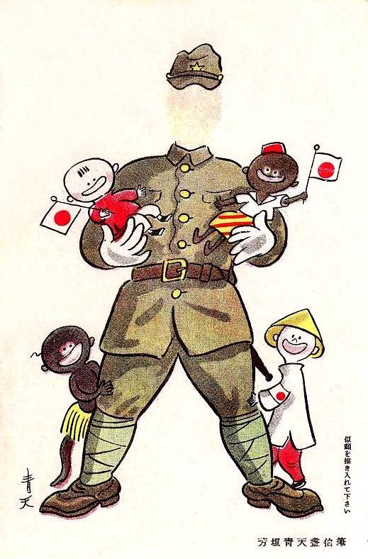 88 Best Images About Japanese War Posters On Pinterest