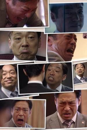 暇人\(^o^)/速報 : 大和田常務のコラ画像を淡々と貼るスレ - ライブドアブログ