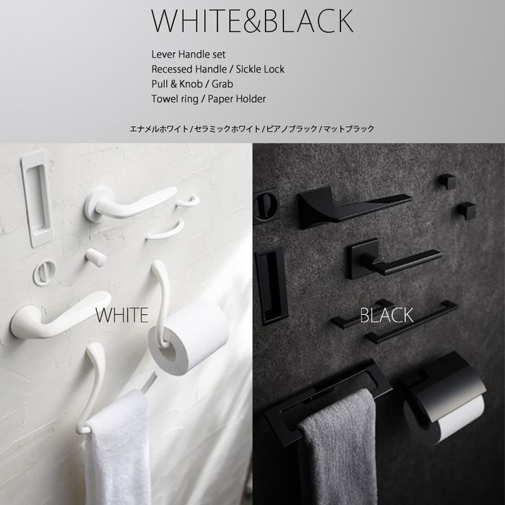 WHITE&BLACK 【公式】 KAWAJUN ONLINE SHOP   住宅用建材装飾・インテリアアクセサリー通販