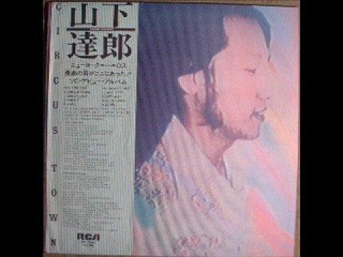 Tatsuro Yamashita - 1970s Japanese Funk.