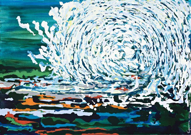 Viaggio XXXI Oil on Paper 60 90 cm