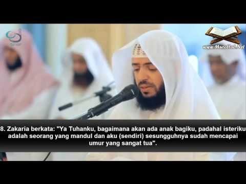 Qari Syaikh Wadi' bin Humadi al-Yamani Surah Maryam (1-21) Dengan Terjemahan Bahasa Indonesia - YouTube