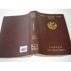 The Truku Bible: Patas Suyang Kari Truku / Today's Taiwan Truku Version / TTRKV62 / The Truku people are an Indigenous Taiwanese tribe   $79.99
