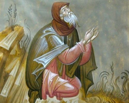 Προσευχές Διαβάστε μία πολύ δυνατή προσευχή για την συγχώρεση αμαρτιών από τον Άγιο Ιωάννη τον Χρυσόστομο. Ιησού Χριστέ, το καλό όνομα, ο γλυκασμός μου, η επιθυμία μου και η ελπίδα μου, συ που έγινες άνθρωπος για μας και τακτοποίησες τα πάντα με σοφία για τη σωτηρία μας! Σε δοξάζω, Κύριε Θεέ μου,