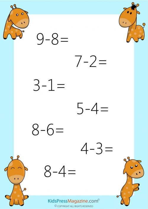59 best Subtraction Practice Worksheets images on Pinterest | Cool ...