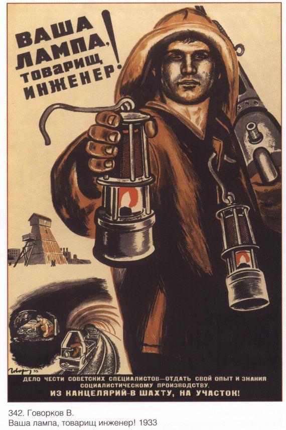 Old poster Lenin Stalin Propaganda poster Soviet от SovietPoster