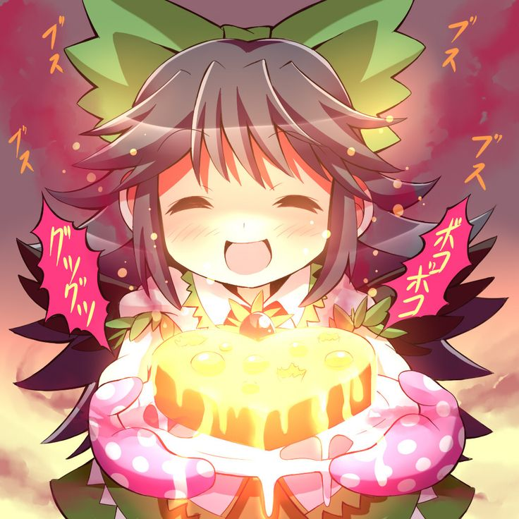 30 best images about Anime happy birthday on Pinterest ...