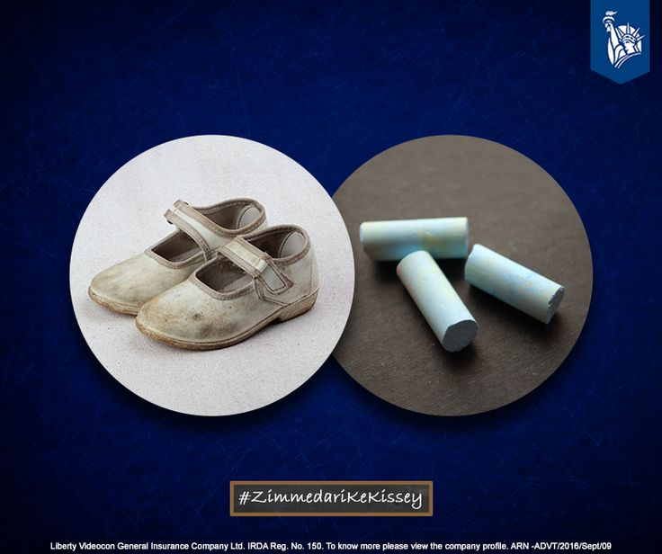 Keeping chalks handy on P.T. days, in case you spoilt your white canvas shoes was Being Zimmedar. #ZimmedariKeKissey