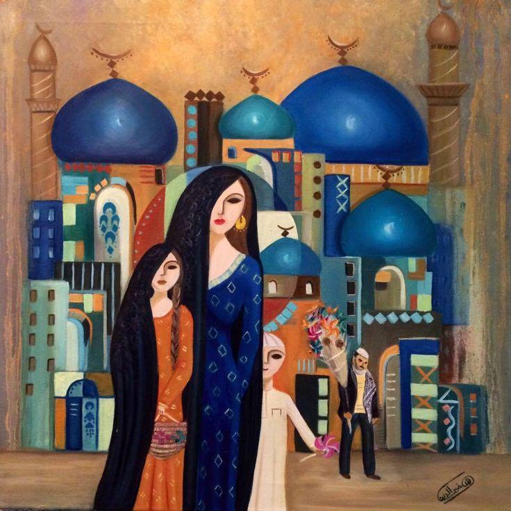 Iraqi art by Iraqi artist Rasha Khair AL-deen الفنانة العراقية رشا خير الدين