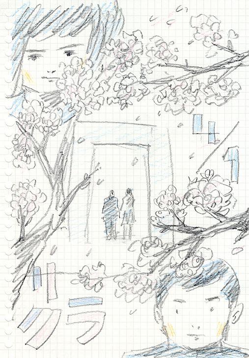 青春百景→今週のテーマは「サクラ」です。 http://seishun100k.tumblr.com