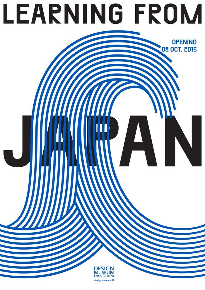 "The illustration of ""big wave' is the most emphasized feature of this poster. Learning-from-Japan.png"