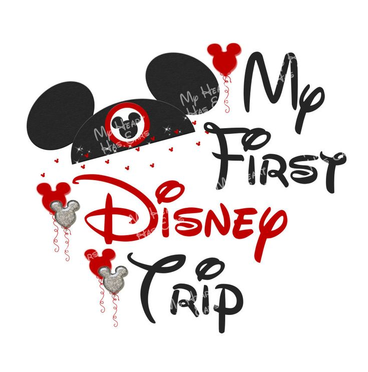 173 best images about Disney printable iron ons clip art ...