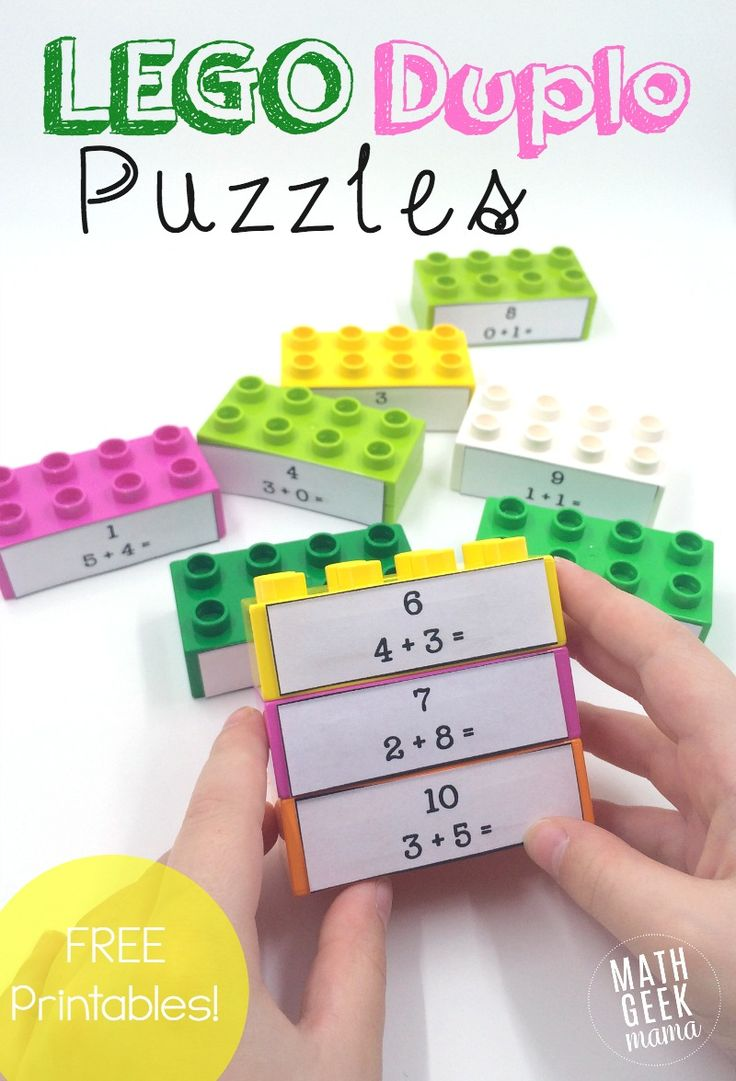These LEGO duplo math puzzles are such a fun way for kids to practice and increase fact fluency!