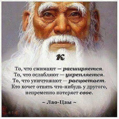 """""""Когда не обладаешь мудростью, остается любить мудрость, то есть быть философом"""" Н.Бердяев"""