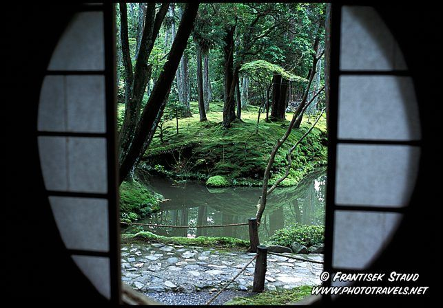 Photograph of Zen garden of Saiho-ji viewed from the Moss Temple (Kokedera), Kyoto, Japan photo