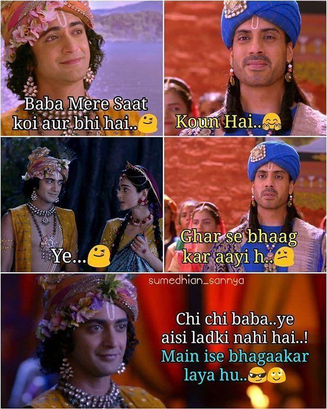 Radha Krishna Bestlooks Funny Facts Krishna Some Funny Jokes