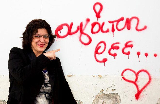 H συγγραφέας Έλενα Χουσνή είναι η ανταποκρίτρια του Bookia από τη Σάμο και την ευρύτερη περιοχή, για θέματα που αφορούν το βιβλίο και τους ανθρώπους του, τους ντόπιους κύρια ανθρώπους του βιβλίου και τη δουλειά τους ώστε αυτοί να αποκτήσουν ένα ακόμη βήμα για να ακουστούν