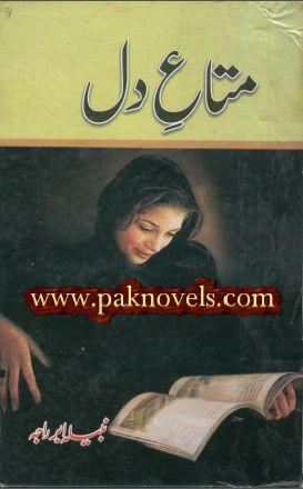 Novel Jilbab Traveler Pdf