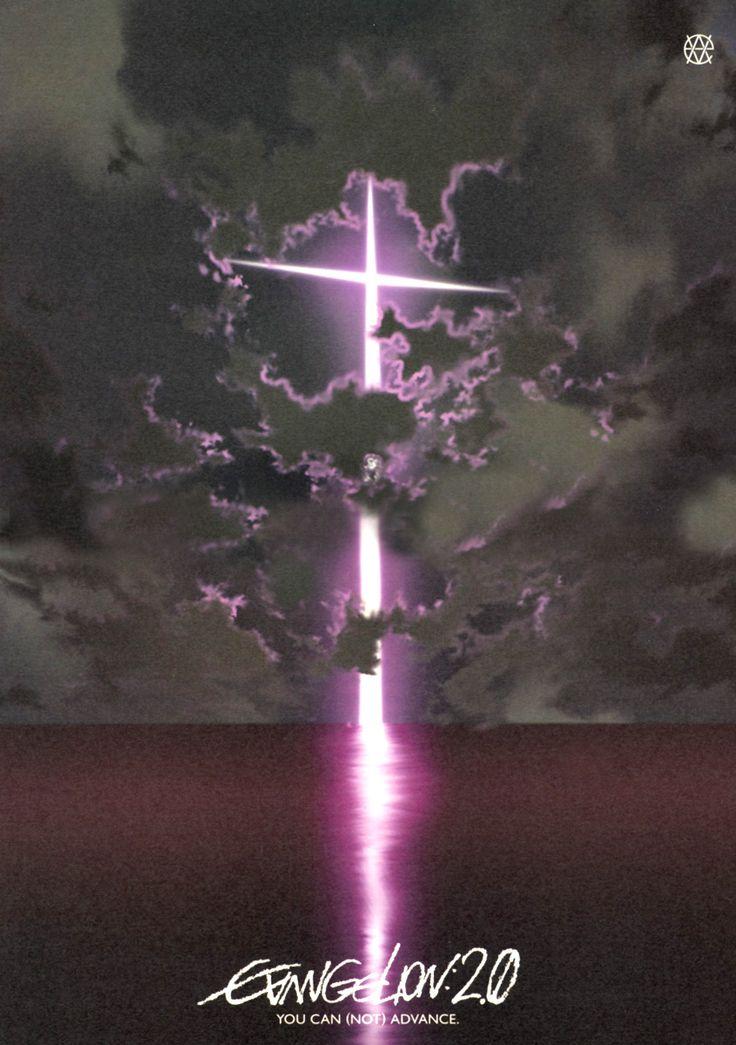 #Evangelion Evangelion 2.0 - You are (Not) Advanced