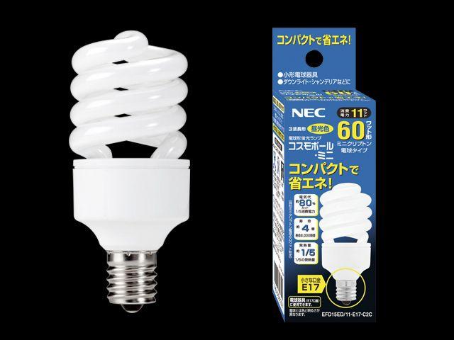 NECライティング コスモボールミニ EFD15ED/11-E17-C2C クリプトン電球60W形|電球形蛍光ランプ(EFD)|蛍光ランプの最安値