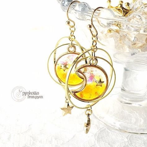 Astronomical observation - star color - ♡ earrings | pierced earrings | pyon * shipping Estimated please verify | handmade mail order · sale Creema