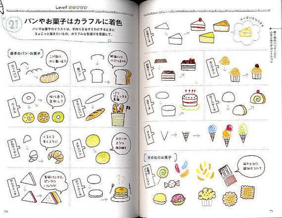 Petit Cute Ballpoint Pen Illustration Book Japanese by pomadour24