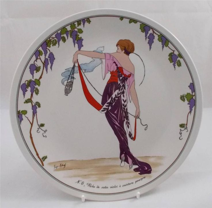 Villeroy & and Boch DESIGN 1900 No.6 dinner plate 26.5cm UNUSED BJ769 numbered