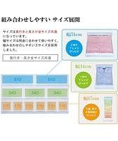 写真立てになるシステム収納ケース 1段 | ニトリ公式通販 家具・インテリア・生活雑貨通販のニトリネット