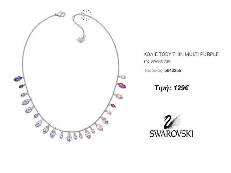 http://kosmima.gr/el/pendant-swarovski/21964-kolie-tody-thin-multi-purple.html