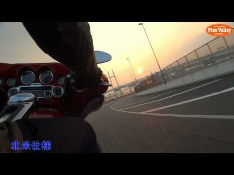 北米マフラー  Harley FLHTCU