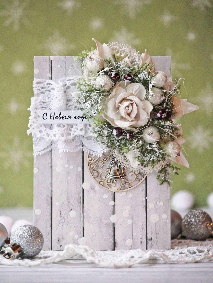 СкрапТеремок: Две открытки к Новогому году и свеча