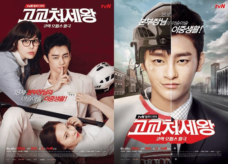 TOP LIST DRAMA - BEST CHINESE DRAMA IN LOVE HATE