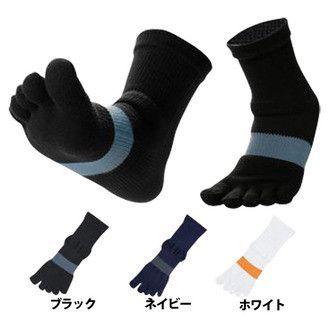 Phiten Support Sock 5 Toe Navy 22-24cm