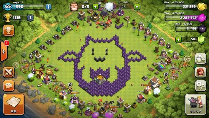 clash of clans bot in android