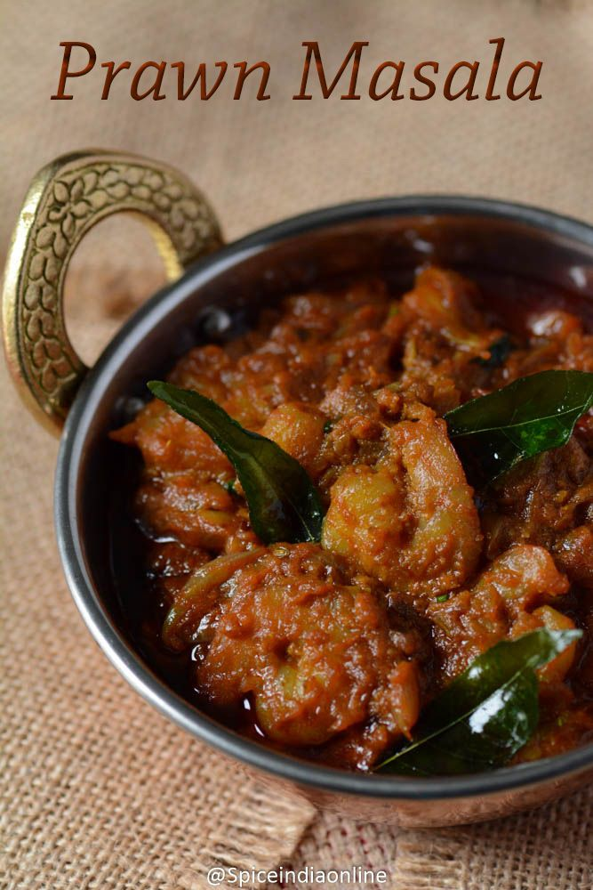 1335 best indian food images on pinterest cooking food indian prawn masala recicpe spicy prawn masala chettinad eral masala cookbook recipesveg forumfinder Image collections