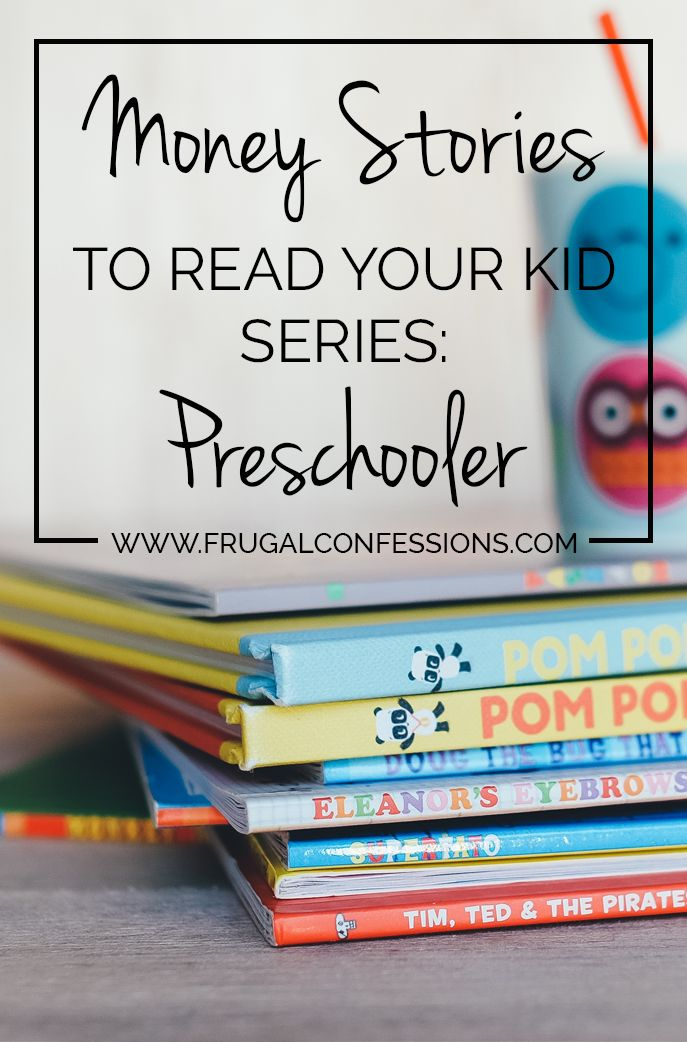 At What Age Should Your Child Be Able To Read? - Reading ...