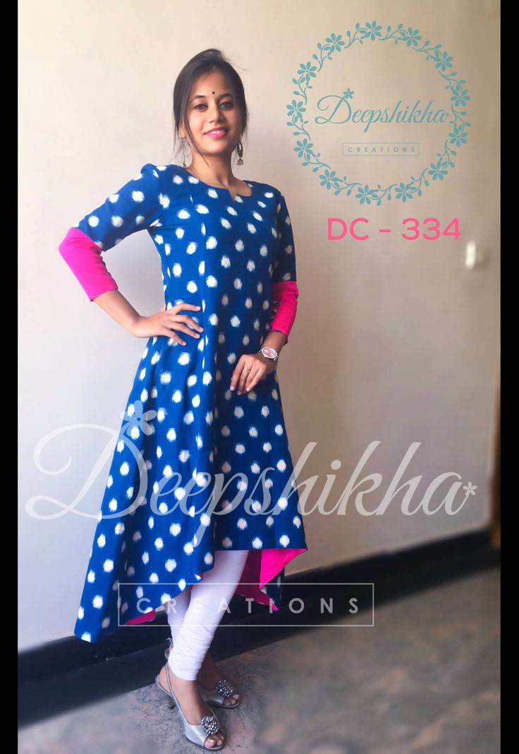 DC 334For queries kindly whatsapp :  +91 9059683293  16 February 2017