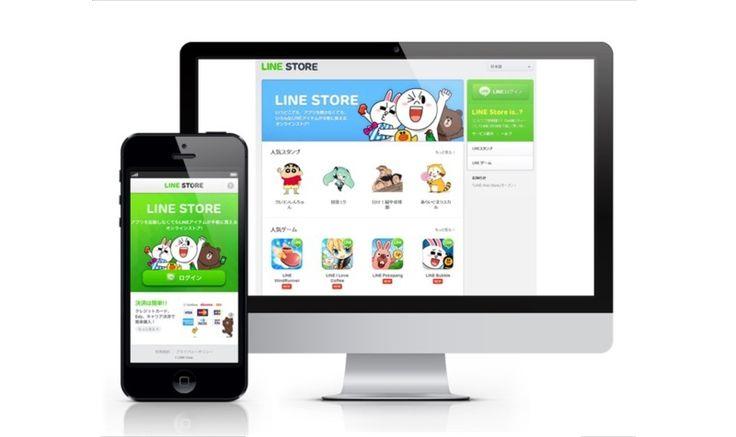 「LINE ウェブストア」からプリペイドカードでスタンプをプレゼントする方法