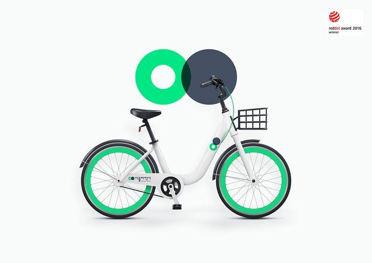 Seoul Public Bike Brand Identity Design on Behance