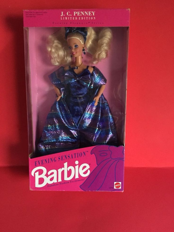 New VTG BARBIE EVENING Elegance SENSATION MATTEL Doll 1992 J.C.PENNEY MIB STORE  #Mattel #DollswithClothingAccessories