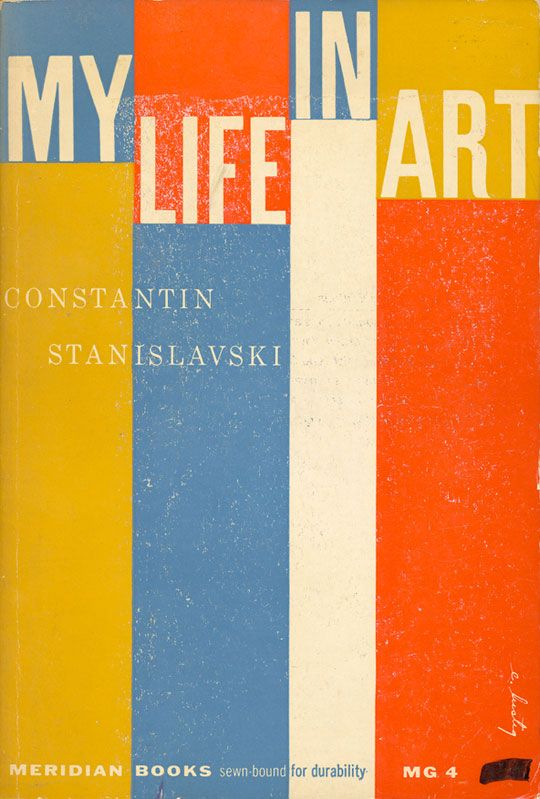 """Art •~• """"My Life in Art"""" book, with Mid-Century Modern graphic design cover"""