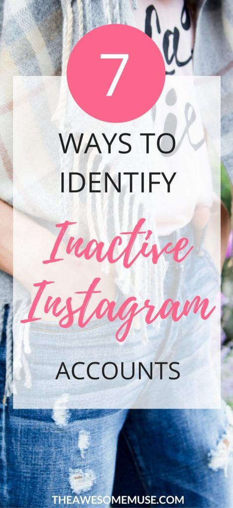 Here are 7 ways to identify inactive Instagram accounts that you can unfollow. When you manage who you follow, you'll have a more engaging feed because you will have removed spam and dormant accounts from the list of who you folllow. Instagram strategy for business | Instagram strategy followers | Instagram follower hack | Instagram hacks | Instagram tips and tricks | social media marketing | social media hacks | social media tips and tricks | social media strategy | how to...