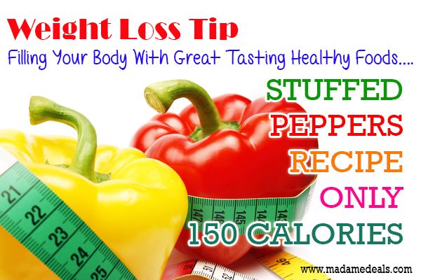 Quick Weight Loss Tip - STUFFED PEPPERS Recipe only 150 CALORIES PER HALF  #weightloss #recipes