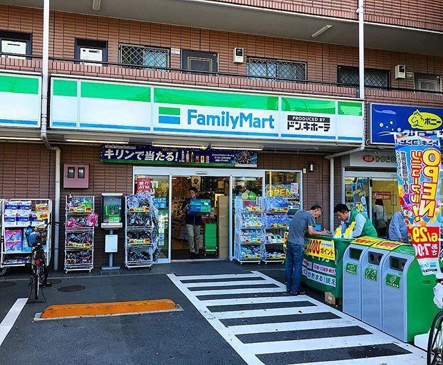 wholesale dealer eeeeb af0e4 Family Mart PRODUCED BY ドンキホーテ 近所のファミマが改装し ...