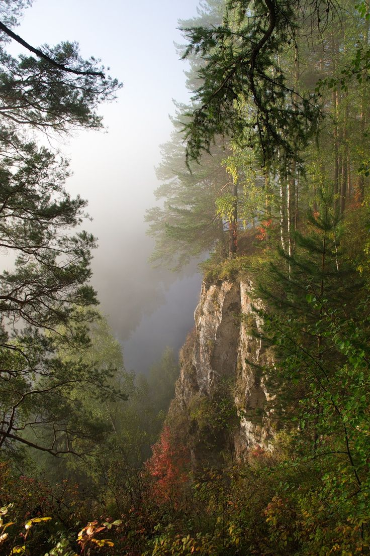 10 of September 2012, 'Misty Atumn at Chusovaya' by  Kluuss