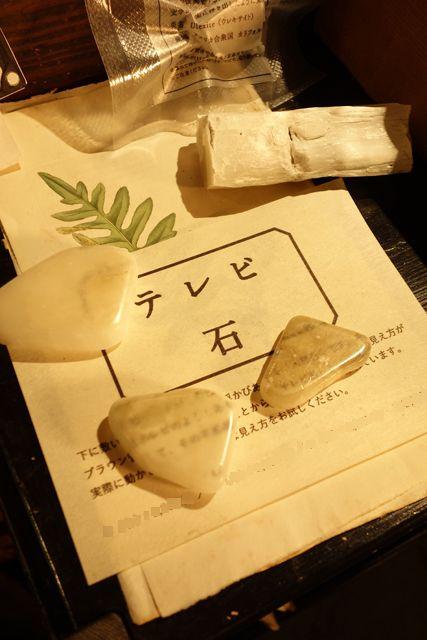 ウサギノネドコ, Usagi-no-nedoko, mineral, ulexite, テレビ石, Kyoto