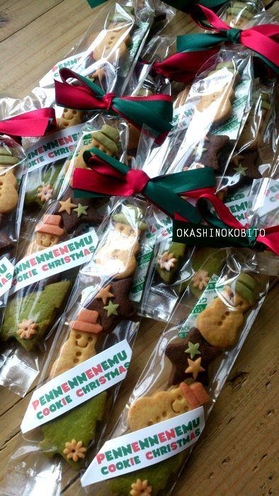 クリスマスクッキーとクリスマスのギフトボックス   アイシングクッキーおかしのこびとのブログ