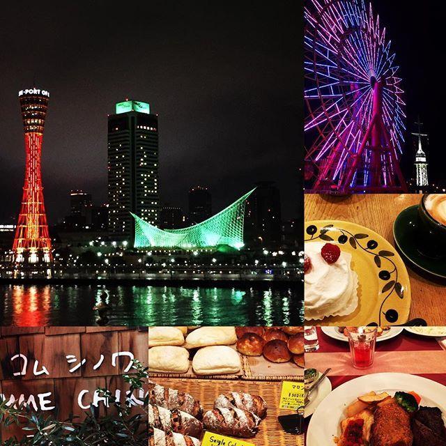 Instagram【reikaaaaan】さんの写真をピンしています。 《2016.01.09 ※ ※ ※  昨夜の夜景🌉  お久しぶりの神戸港⚓︎ やっぱり海っていいなぁ…😌 神戸グルメも堪能✨#夜景より神戸牛…😂 『ブーランジェリー  コム・シノワ』さんで翌朝のパンを🥐買いに…☺ ここのパン屋さん美味しいです♡ ※ ※ ※  #神戸#kobe#夜景#神戸港#海#きれい#グルメ#dinner#夜ごはん#神戸牛#cafe#sweets#ケーキ#coffee #パン#ブーランジェリー#コムシノワ#美味しい》